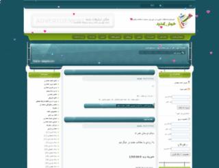 memare.omede.loxblog.com screenshot