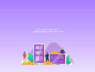 memarket.biz screenshot