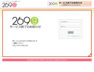 member.269g.jp screenshot