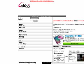 member.alfoo.org screenshot
