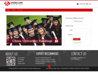 member.at0086.com screenshot