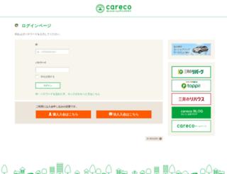 member.careco.jp screenshot