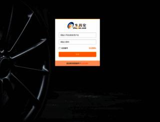 member.cheyian.com screenshot