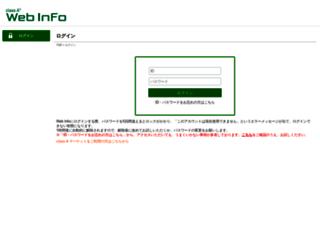 member.e-classa.net screenshot