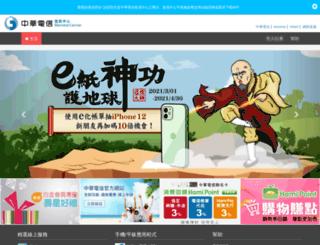 member.emome.net screenshot