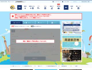 member.etour.co.jp screenshot