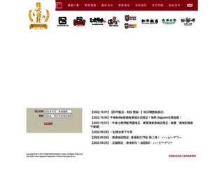 member.kabu.com.hk screenshot