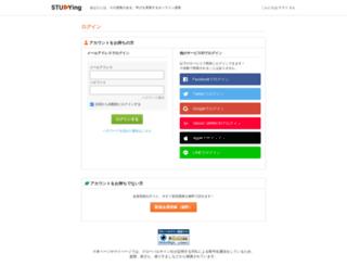 member.manabiz.jp screenshot