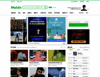 member.melon.com screenshot