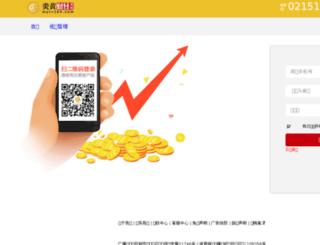 member.mytv365.com screenshot