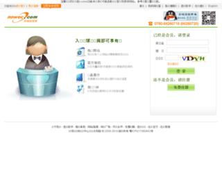 member.nowec.com screenshot