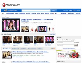 member.pandora.tv screenshot