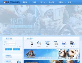 member.playcool.com screenshot