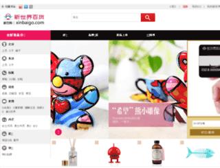 member.xinbaigo.com screenshot