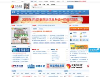 member.zhongzhi.cn screenshot