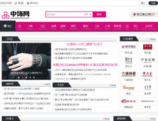 membercenter.jewelchina.com screenshot