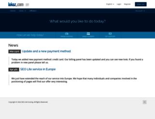 members.seolite.eu screenshot
