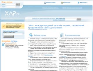 members.tnx.net screenshot
