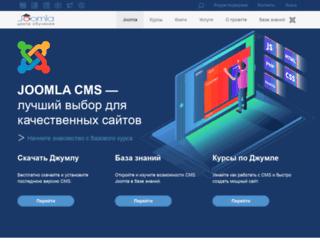 membership.alex-kurteev.ru screenshot
