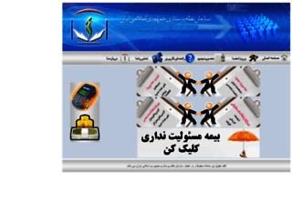 membership.parastari.org screenshot