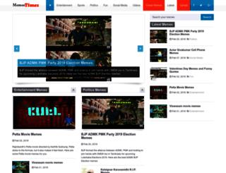 memestimes.com screenshot