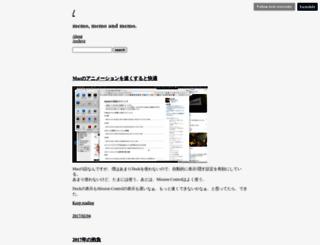 memo.brdr.jp screenshot