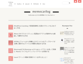 memocarilog.info screenshot