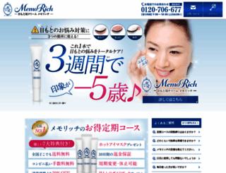 memorich.jp screenshot