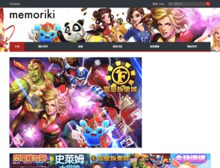 memoriki.com screenshot