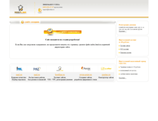 memoryhigh.ru screenshot