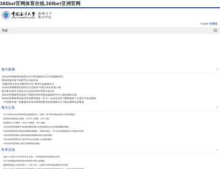 memoteque.com screenshot