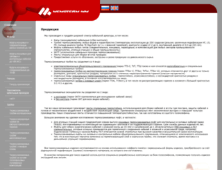 memoterm-mm.ru screenshot