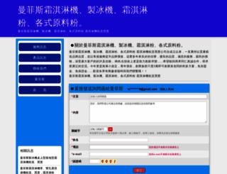 memphis726.tw66.com.tw screenshot