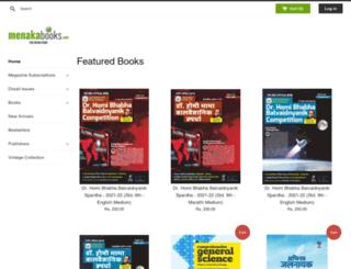 menakabooks.com screenshot
