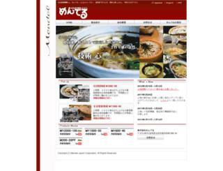 menderu.com screenshot