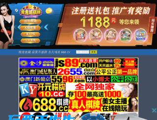 menellmediaexchange.com screenshot