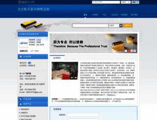 meng335.dzsc.com screenshot