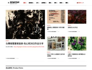 mengmeidong.rumotan.com screenshot