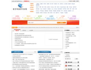 mengyou.org screenshot