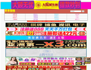 menjap.com screenshot