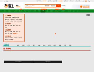 menpiao.tuniu.com screenshot