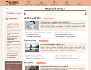 menportal.info screenshot