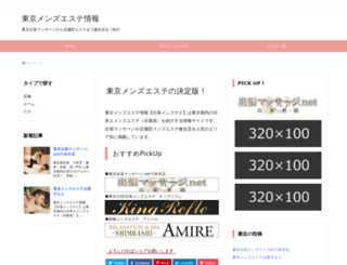 mensdelies.com screenshot