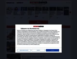 mensguide.gr screenshot
