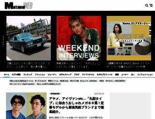 mensnonno.jp screenshot