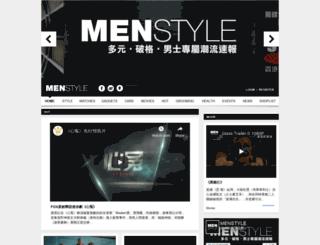 menstyle.com.hk screenshot