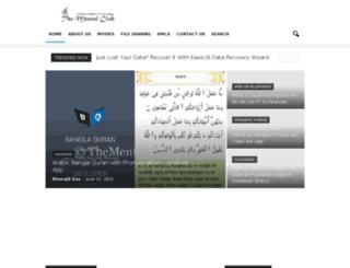 mentalmovies.net screenshot