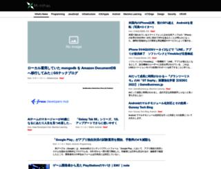 menthas.com screenshot