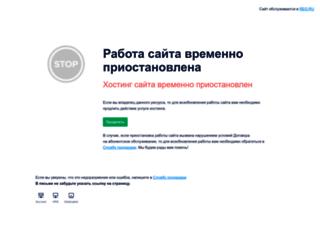 menton.su screenshot