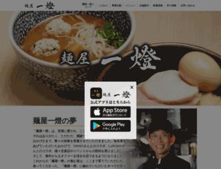 menya-itto.com screenshot